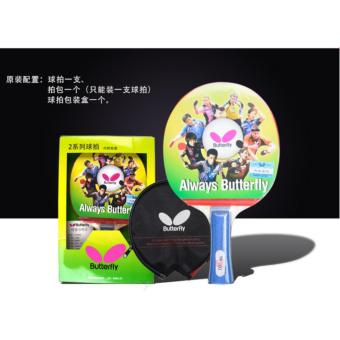 Genuine Butterfly Table Tennis PING PONG Racket Tbc 201 (LongHandle No retail Box) + Original Racket Cover - intl Price Philippines