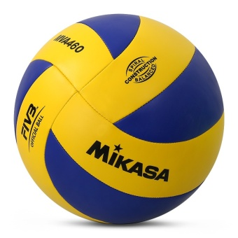 Genuine MiCasa volleyball ball special student PU Mikasa seniorhigh school entrance examination room inside and outside thetraining of volleyball volleyball match - intl