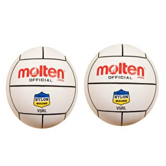 Molten V5RL White Volleyball (Set of 2) Price Philippines