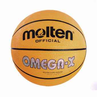 Molten Omega-X Basketball Price Philippines