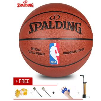 Official Size7 PU Leather Basket Basketball Ball With Inflator - intl Price Philippines