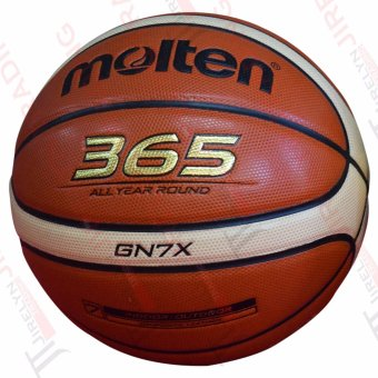 Molten Basketball GN7X Price Philippines