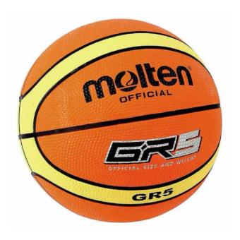 Molten GR5 Basketball (Orange) with Free Pin Price Philippines