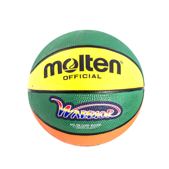 Molten Warrior (Size 3) for Junior Basketball Price Philippines