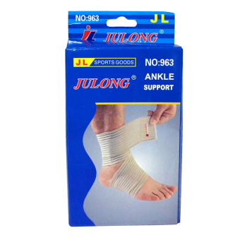 Julong Ankle Support No. 963 Price Philippines