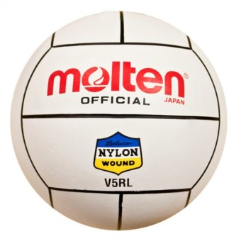 Molten V5RL White Volleyball Price Philippines
