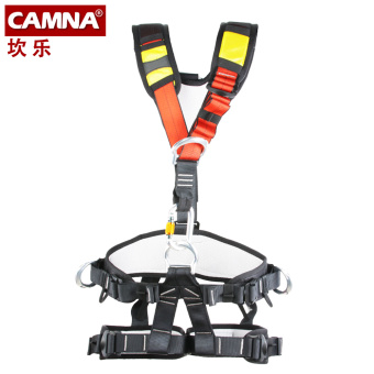 Kanle outdoor half-length rescue climbing insurance with body seat belt