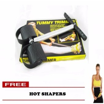 Merry Sam Tummy Trimmer With FREE Hotshapers Price Philippines