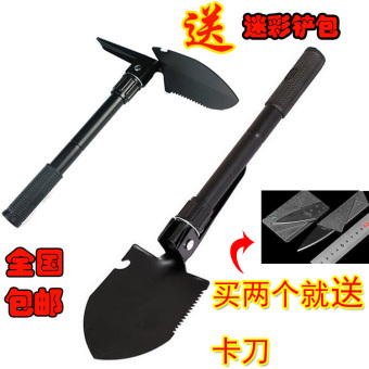 MINGHUI Equipment Multifunction Foldable Shovel