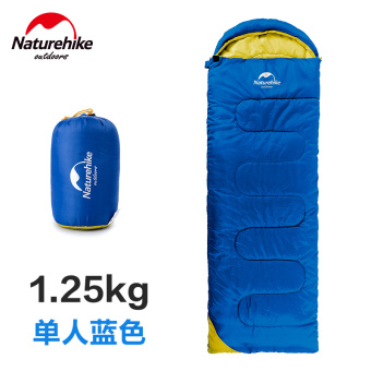 NH Outdoor Spring and warm outdoor camping sleeping bag