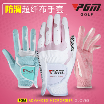 PGM double Golf gloves