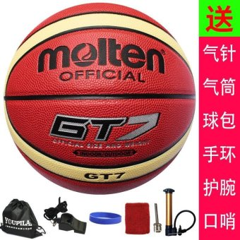 Send gifts six molten Molten Gt7 adult GT6 GT5 youth basketball school indoor outdoor ball - intl