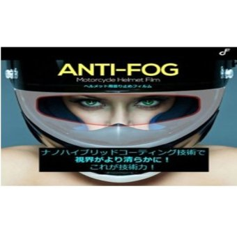 SEWHA Full Face Anti Fog Film for Helmet Visor (Clear)