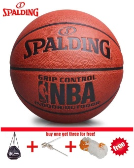 Spalding (74-604Y) NBA Endorsed Grip Control Indoor/Outdoor Competition Official Size 7 Basketball PU material basketball With Net+ bag+ Pin - intl
