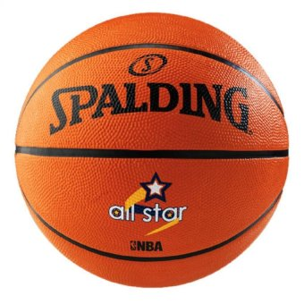 Spalding ALL STAR BRICK Outdoor Basketball Size 7