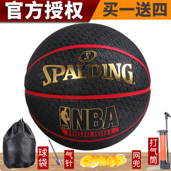 Spalding slip rubber black outdoor wear and basketball NBA basketball