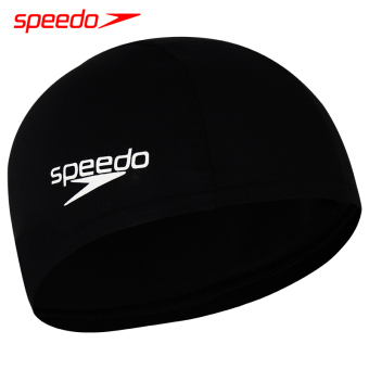 Speedo comfortable for men and women adult not cloth cap swimming cap