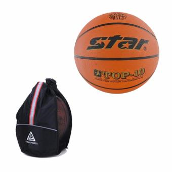 Star BB856 Top-10 Basketball ball with star ball bag (black) Price Philippines