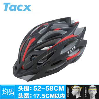 Tacx T300 bike one-piece molding helmet