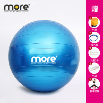Thick explosion-proof genuine beginner's slimming ball fitness ball