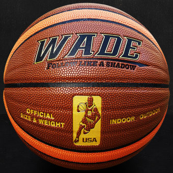 Wade soft leather genuine outdoor wear and basketball