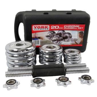 York Fitness 20kg Spinlock Chrome Adjustable Dumbbell Set - 3