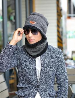 2017 Brand Knit Men's Winter Hat Caps Bonnet Winter Hats For MenBeanie Warm Baggy Knitted Hat and Scarf (Grey) - intl Price Philippines