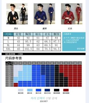 2017 New Autumn Winter Mens Suit Set Formal Wedding Suits for Men Slim Fit 3 Pieces Set (Jacket+Vest+Pants) - intl - 2