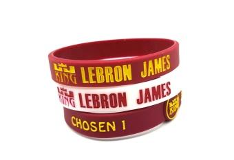 3pcs Lebron James Sports Silicone Bracelets Pro Adjustable Basketball Bracelets Baller Bands Sports Wristband - intl - 3