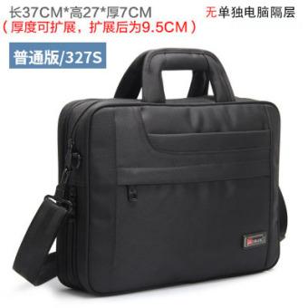 A4 Cross file business men's bag (General version)