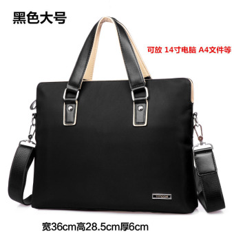 A4 document computer bag men's handbag (Black large)