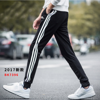 Adidas bk7396 genuine autumn New style men's sports pants