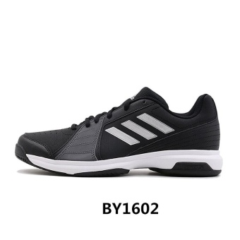 Adidas by1602 winter New style tennis shoes men's shoes