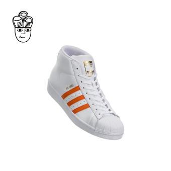 Adidas Pro Model Retro Basketball Shoes White / Orange-Gold by3729 -SH - 5