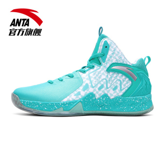 ANTA autumn New style KT slip boots basketball shoes (Coffee Ma green/mint blue/ANTA white)