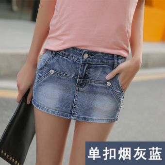 Autumn and Winter female New style thin Slim fit denim pants culottes skirt (A paragraph blue and gray)