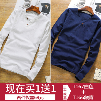 Autumn men's long-sleeved t-shirt (T167 white + T166 dark blue)