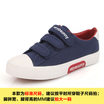Autumn to help low Velcro shoes canvas shoes (Female Models + Dark blue color)