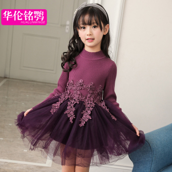 Baby knitted New style lace skirt (Wine red color) (Wine red color)