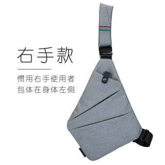 Bag New style Fei shoulder bag chest pack (Light gray color [right hand section])