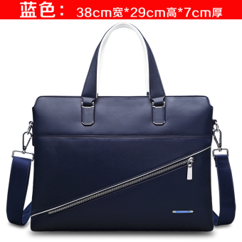 Bag shoulder messenger bag men's bag (Blue single package)