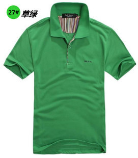 Beads to solid color Short sleeve lettered T-shirt polo shirt (Grass green)