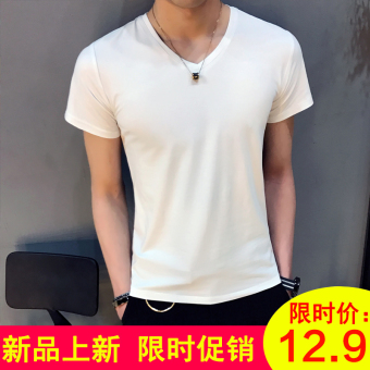 Black v-neck Slim fit bottoming shirt T-shirt (V blank white (limited time 12.9 yuan)) (V blank white (limited time 12.9 yuan))