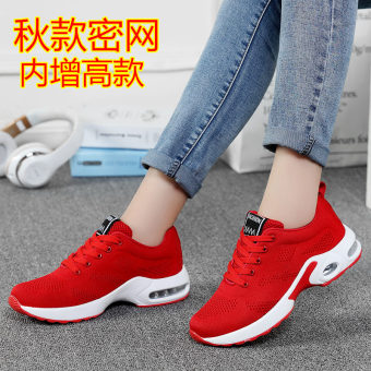 Black wild autumn New style weave mesh cushion sports shoes (Female Models + B1709 red dense network within the higher)