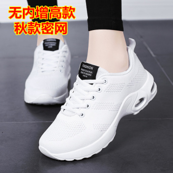Black wild autumn New style weave mesh cushion sports shoes (Female Models + B1709 white dense network of no increase in)