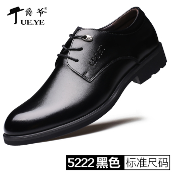 British Leather black New style casual shoes men's shoes (5222 black)