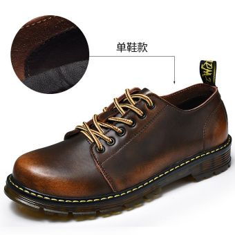 British Leather men paratrooper big yellow Dr. Martens (Brown shoes)