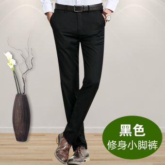 Casual black youth Slim fit type long pants men's trousers (Black Slim fit skinny Models)
