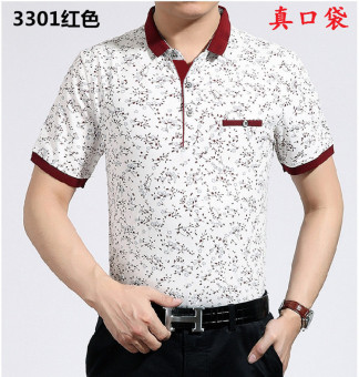 Casual Dad installed genuine base shirt men's Fold-down collar short sleeved t-shirt (3301 red)