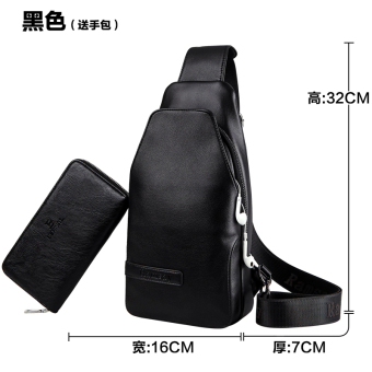 Casual leather men's men's bag chest pack (Black [to send handbag])